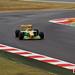 90's F1 Exhibition - Benetton B192 - 1992 - M Schumacher - 20170701 S(0237)