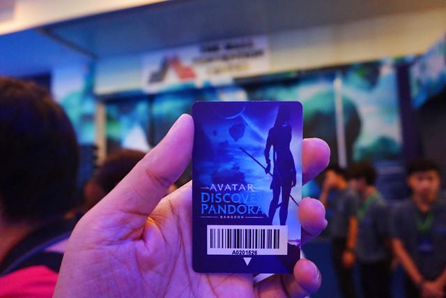บัตรเข้างาน Avatar Discover Pandora
