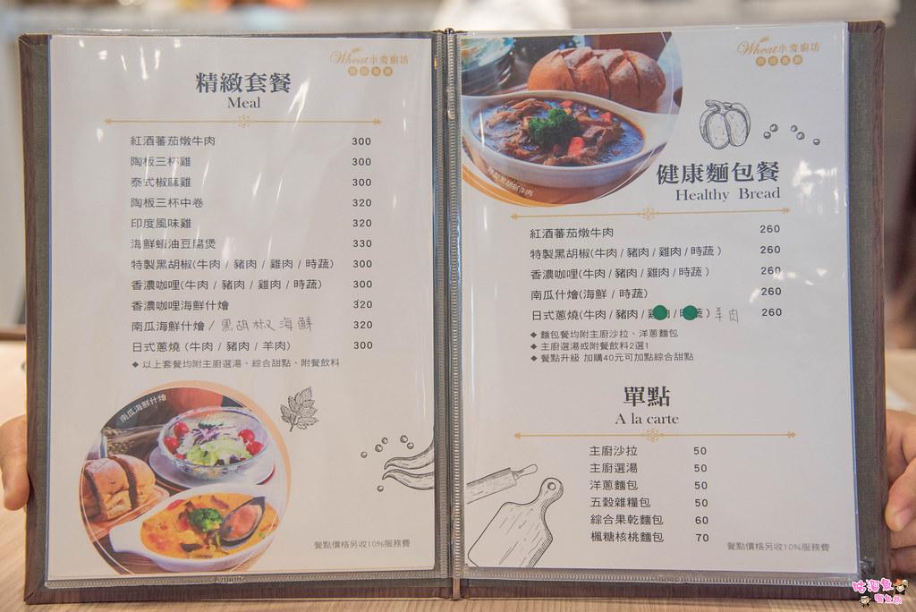 19 menu2