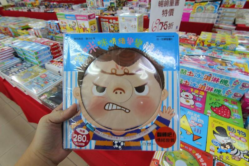 宜蘭玩具特賣2 132