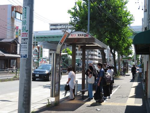 名古屋競馬場のアクセスに便利な東海通駅バス停