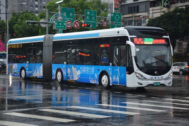 巨業交通FAE-781(原266-U8)