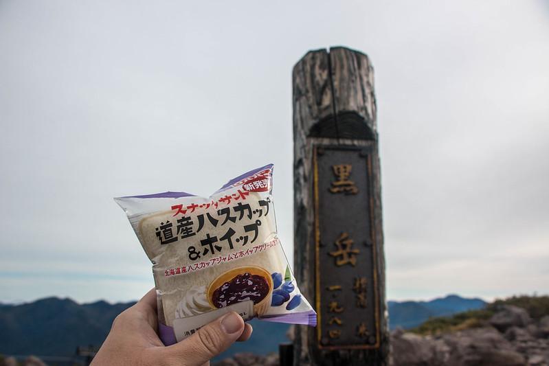 20150918-大雪山黒岳-0254.jpg
