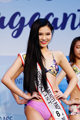 Singapore Beauty Pageant 2017, #11