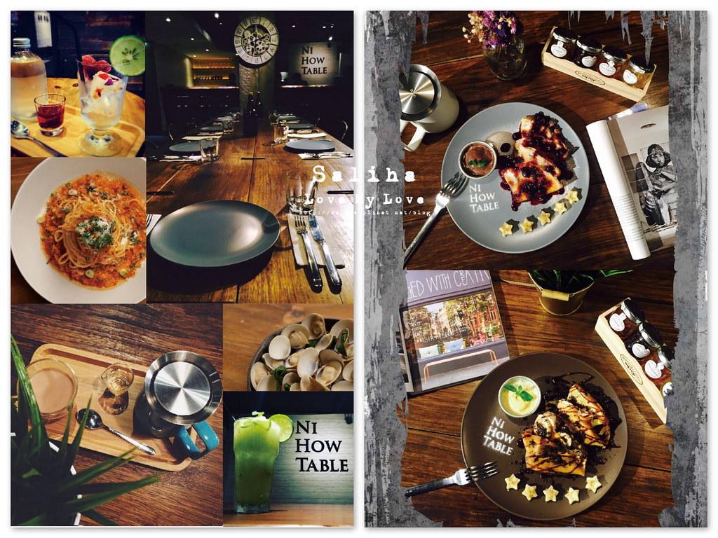 台北松山區八德路餐廳推薦NI HOW TABLE 你好餐桌 (35)