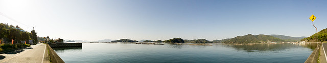 Mitsuguchi Bay