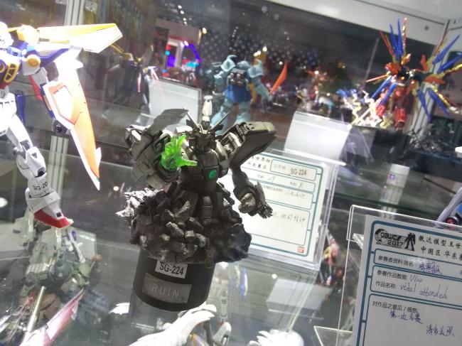 GBWC2017-Shanghai-033
