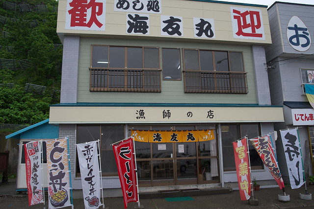天売・焼尻2017_5_01