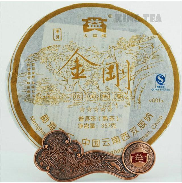 Free Shipping 2008 TAE TEA Dayi JinGang Random Lot Beeng Bing Cake 357g YunNan MengHai Organic Pu'er Puerh Ripe Cooked Tea Shou Cha
