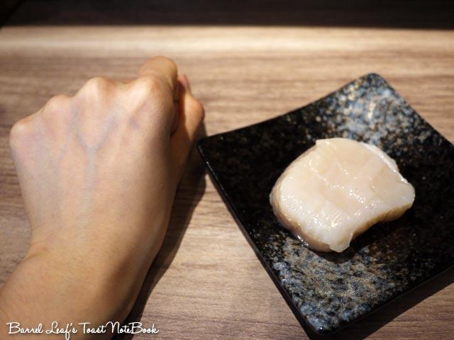 taste-japanese-food (15)
