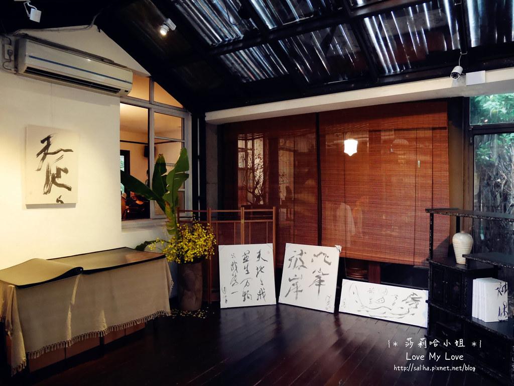 台北大安區公館新生南路附近餐廳推薦紫藤廬泡茶下午茶 (34)