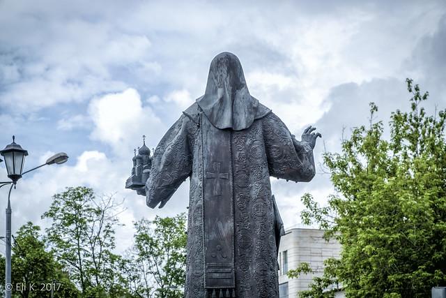 Alexius Monument, Moscow