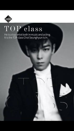 TOP-HighCutMagazine2014 (26)