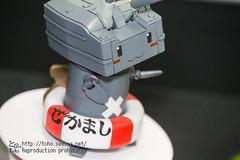 Akikousai_3-117