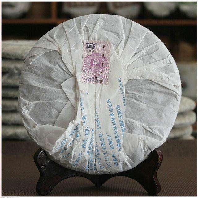 Free Shipping 2008 TAE TEA DaYi Classical Random Lot Cake Bing Beeng 357g China YunNan MengHai Chinese Puer Puerh Raw Tea Sheng Cha