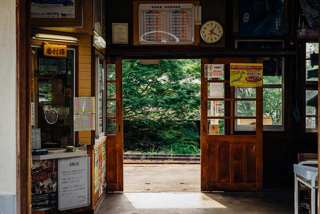 Iwamura_52_55mm