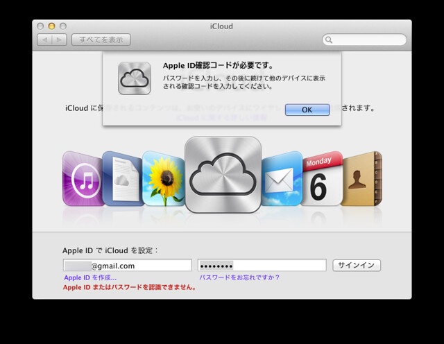apple_id01