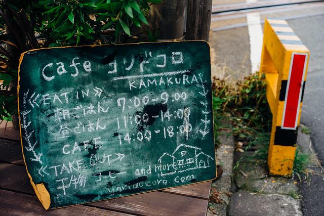 12_kamakura_55mm