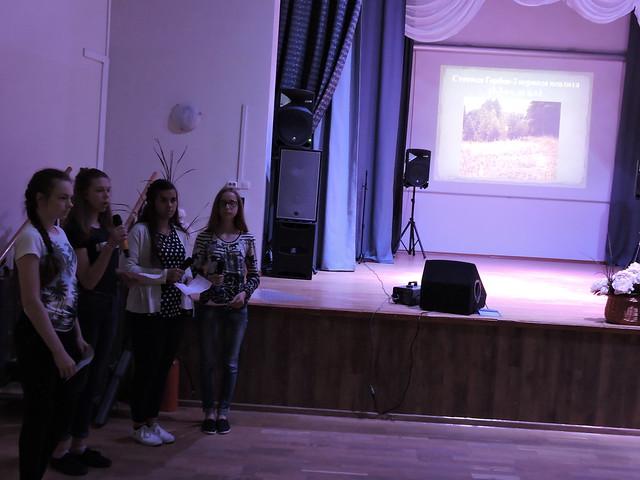 Zditovo_girl's_presentation