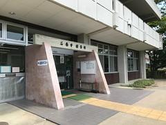 石巻市立図書館
