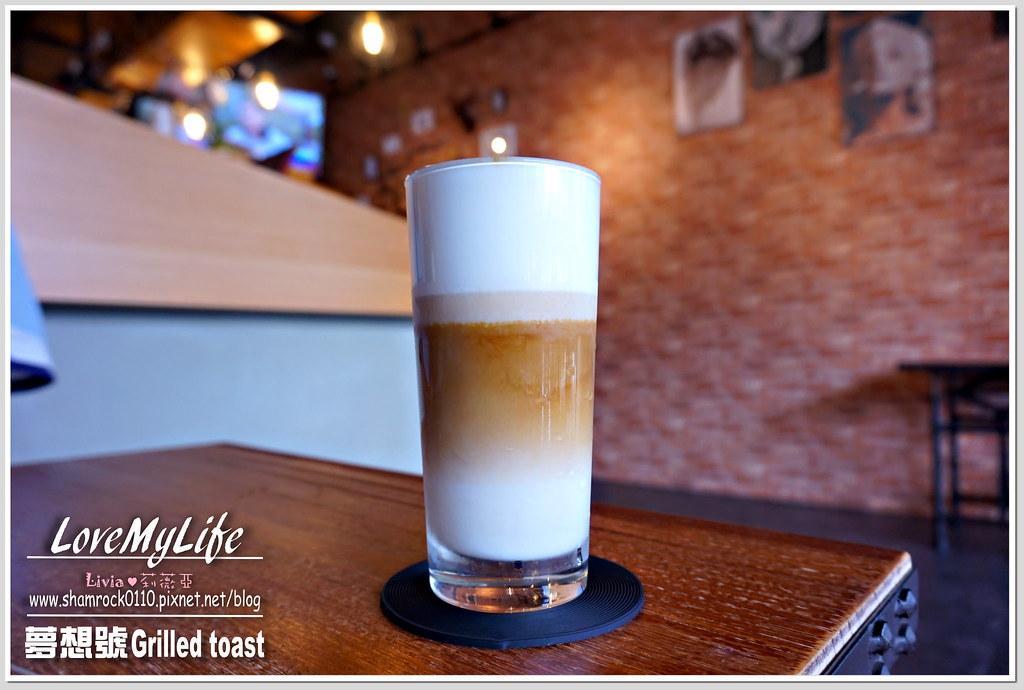 夢想號 Grilled toast - 18