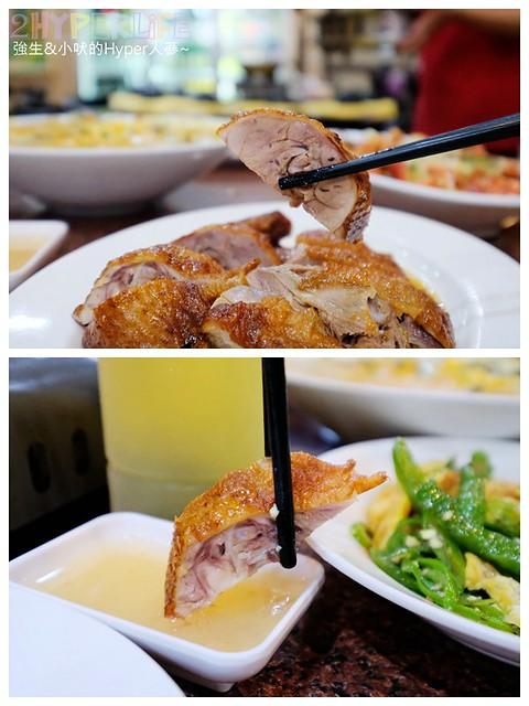 大祥海鮮燒鵝餐廳 (30)