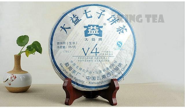 Free Shipping 2007 TAE TEA DaYi V4  Random lot Beeng Cake Bing 357g YunNan MengHai Organic Pu'er Pu'erh Puerh Raw Tea Sheng Cha