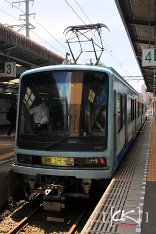 Japan_1384