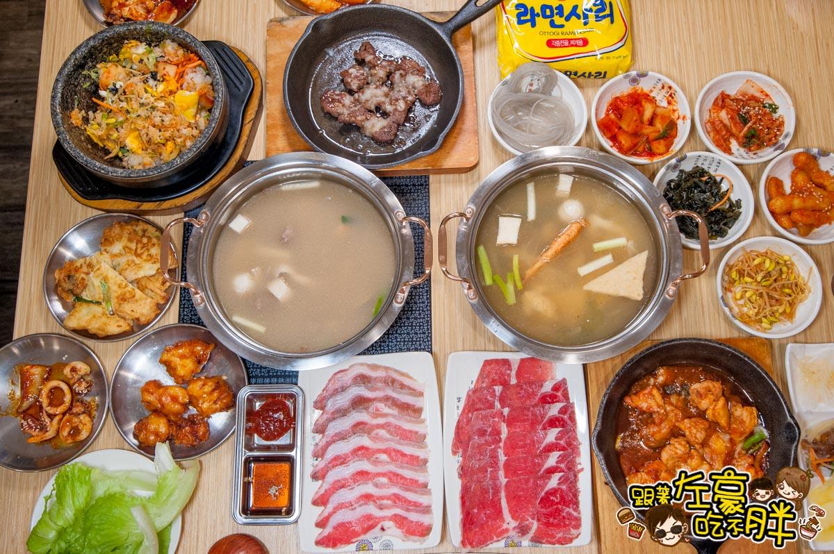 槿韓食堂.韓式料理-33