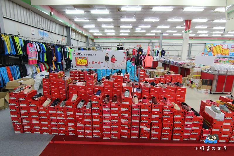 宜蘭玩具特賣2 390