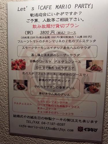 20140309_DSC_0036