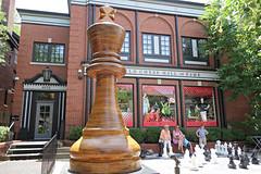 World Chess Hall of Fame
