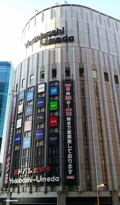 20140923-Osaka-20140914_172439