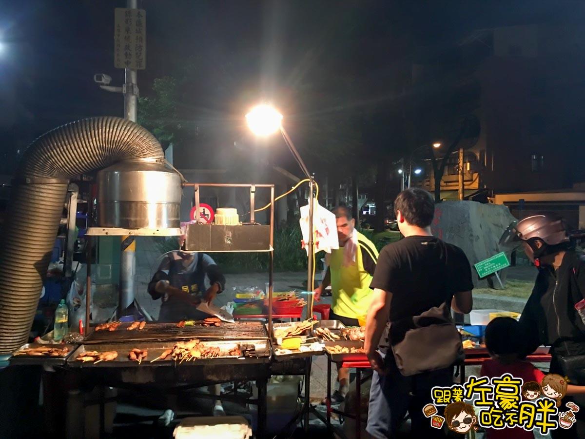 鳳山阿燕專業烤肉攤-1