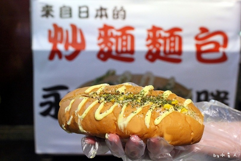 35931948505 ac08595a4a b - 熱血採訪 | 永勝炒麵麵包,逢甲夜市經典人氣排隊美食,來自日本的夢幻滋味