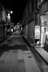 arcade, Ito, Shizuoka 02