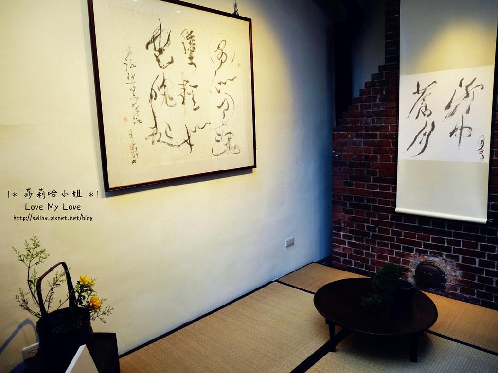 台北大安區公館新生南路附近餐廳推薦紫藤廬泡茶下午茶 (33)