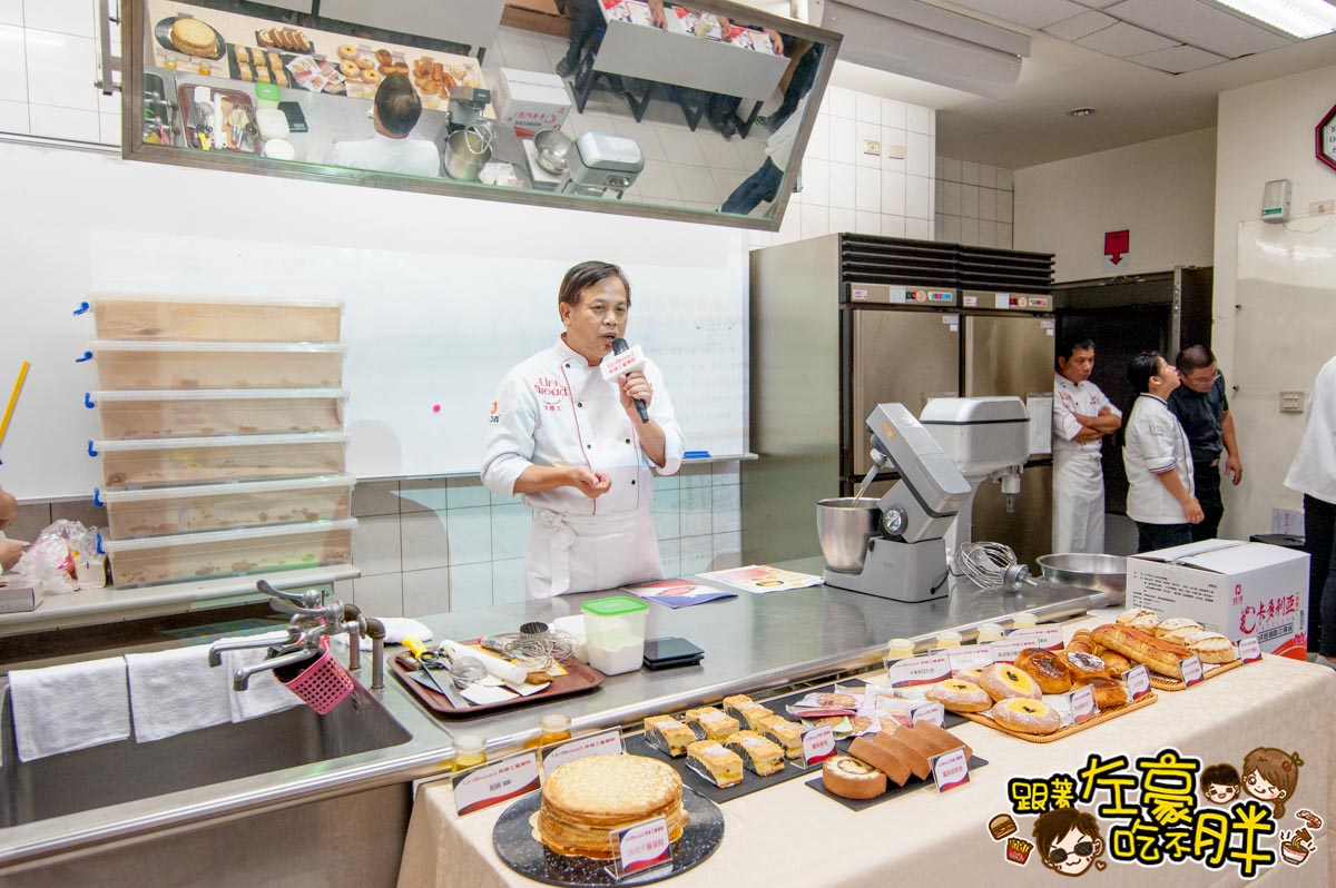 統清烘焙工藝學院-20