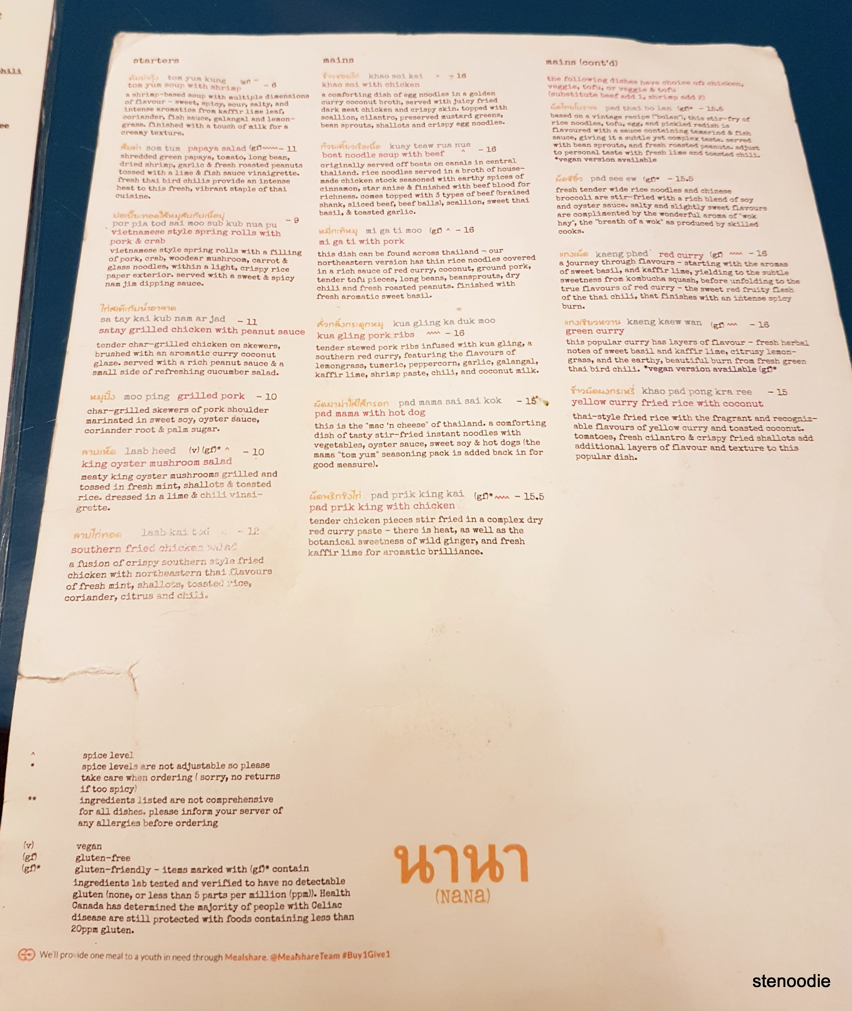 Nana Restaurant expanded menu and prices