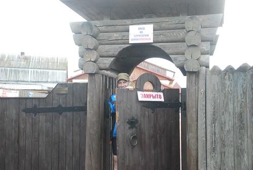 суворае зачыненае замчышча