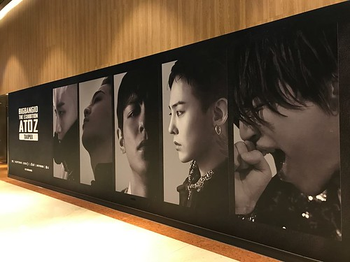 BIGBANG10 - The Exhibition A to Z in Taipei (5)
