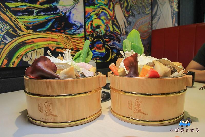 暖鍋物菜單 039