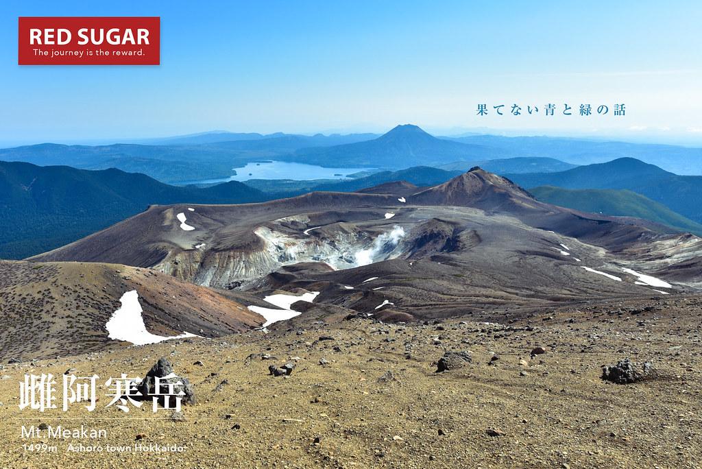 2017_05_29_雌阿寒岳
