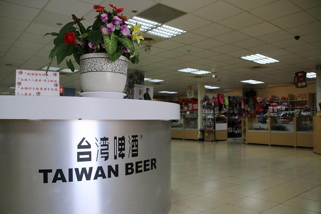 竹南啤酒廠 (18)