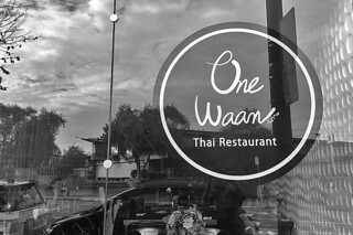 One Waan - Sign