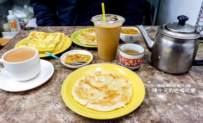 台北早餐,台北早餐店台北早餐店推薦,台北好吃早餐店,臺北早餐,台灣早餐推薦 @陳小可的吃喝玩樂