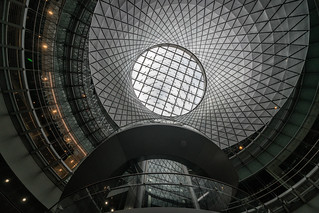 Fulton center, New York