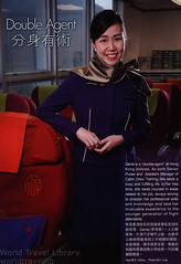 Hong Kong Airlines aspire inflight magazine, 2016 July, double agent