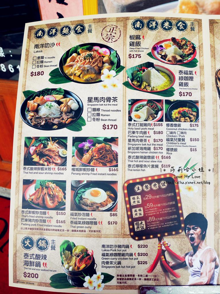 台中市南屯區餐廳推薦金福氣南洋食堂向心店彩虹吐司 (3)