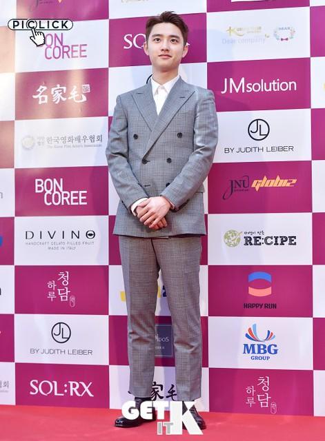 170704 D.O at Korean Film Star Awards